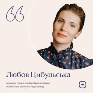 Що не так із відео про стиль Ірини Верещук? Колонка про гендерні стереотипи й українських політикинь