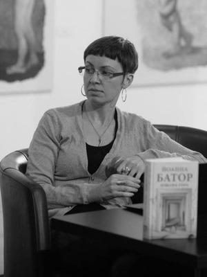 Письменниця Наталка Сняданко про улюблені книги