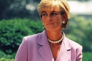 BBC проведе розслідування щодо інтерв'ю принцеси Діани, в якому вона натякає на зради принца Чарльза