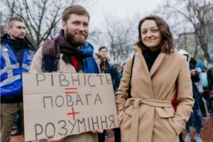 У різних містах України пройдуть марші за права жінок
