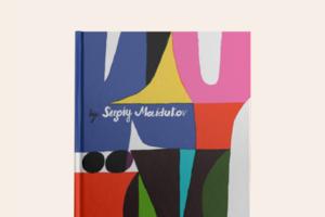 Артбук про Київ з ілюстраціями та скетчами Сергія Майдукова